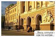 Автобусные туры БОЛГАРИЯ+ТУРЦИЯ