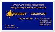 УРФ1128-УРФ-1128-18 ЭМАЛЬ УРФ 1128 ЭМАЛЬ УРФ 1128-УРФ-18-4№ Эмаль АС-1