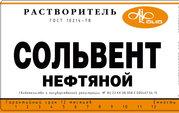 продам сольвент нефянной; ксилол; метанол