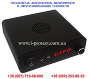 Средства защиты от прослушивания,  подавитель диктофонов UltrasonicUSPD