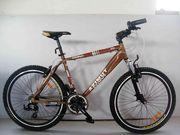 """Продам горный алюминиевый велосипед Azimut 26"""" PREMIUM A+"""
